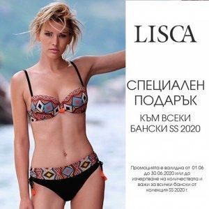 С новите модели бански на Lisca, няма да останете незабелязана на плажа...